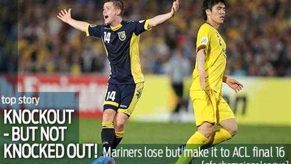 Mariners lose but make it to knock out stage