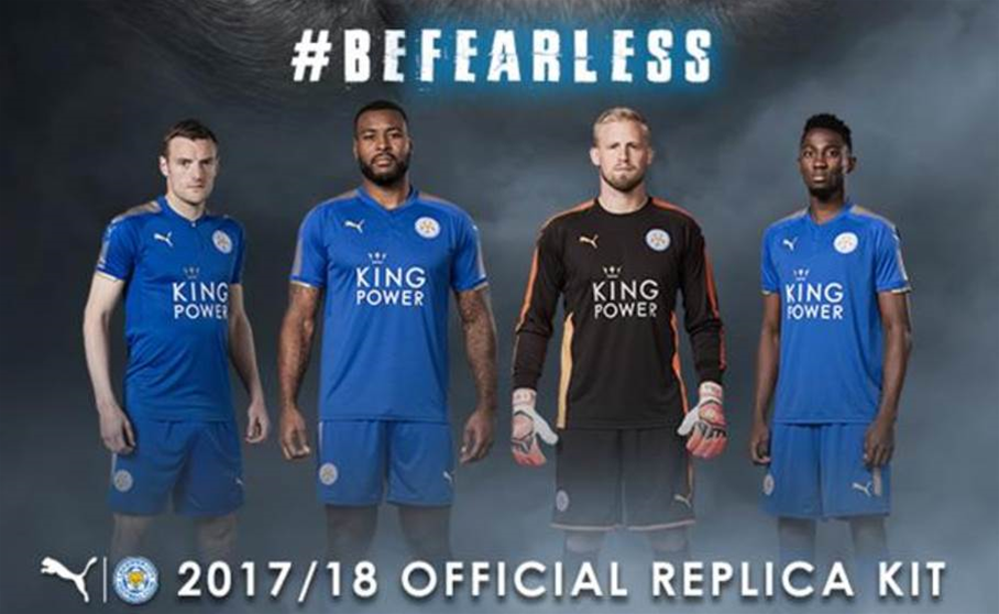 Leicester City's 2017-18 home kit unveiled
