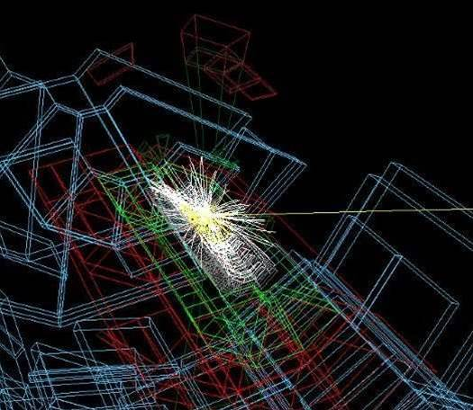 Is The Higgs Boson Somewhere Inside Your Smartphone?