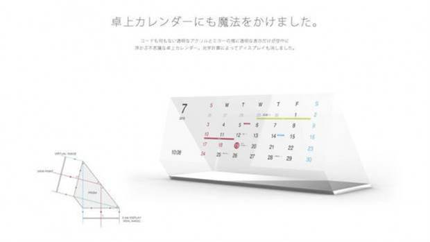 This e-paper wall calendar prototype is simple but brilliant