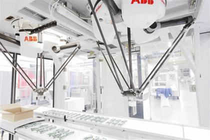 ABB and IBM to integrate Watson AI into industrial machinery