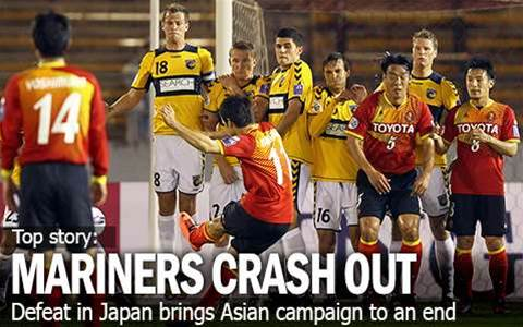 Mariners Go Down To Grampus