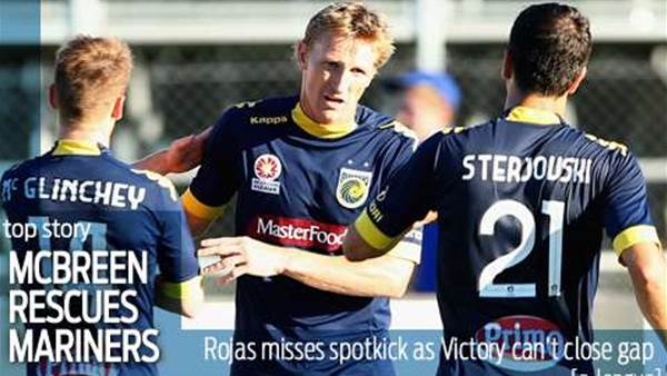 Victory blow their chance to close gap