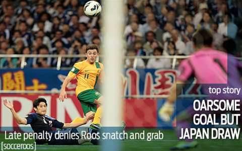 Oarsome goal but Japan snatch draw
