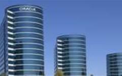 Oracle hardware sales take plunge