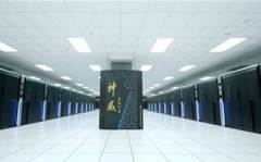 China takes over US as world's supercomputer capital