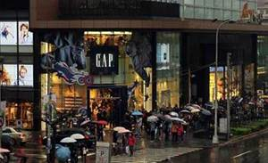 Gap Inc takes to cloud to optimise clothing price