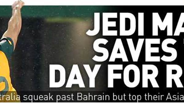 Australia Fend Off Bahrain