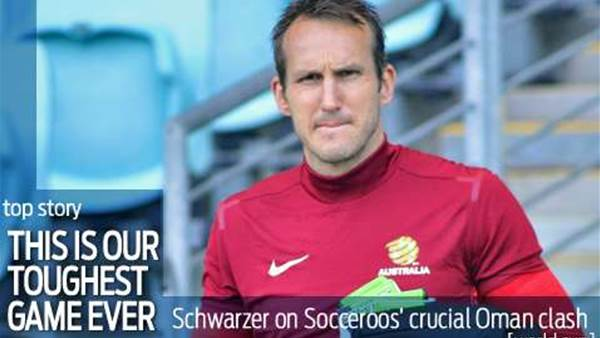 Schwarzer: Our toughest game to date