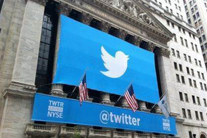 Twitter revenues drop for the first time