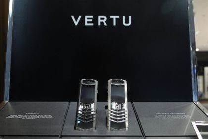Vertu, Brute? Luxury smartphone maker 'folds under financial pressure'