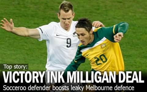 Victory Ink Milligan Deal