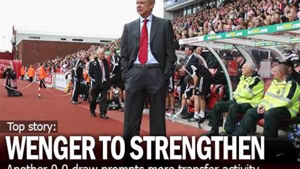 Wenger Keen To Bolster Stocks