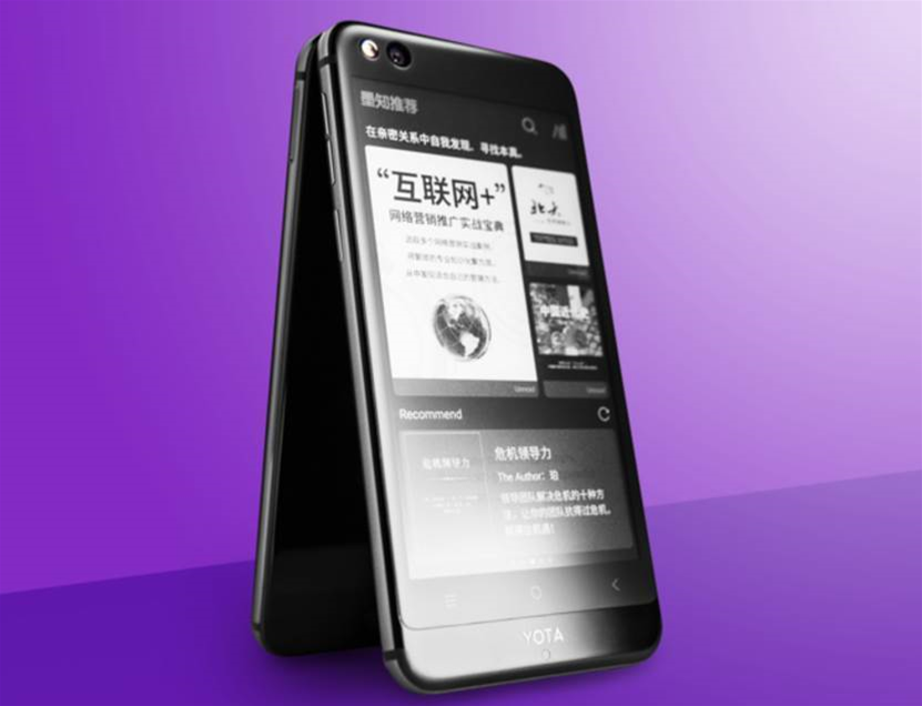 Two-faced YotaPhone 3 is the mullet of the smartphone world