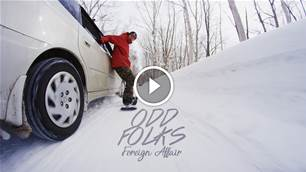 Odd Folks 2 - Foreign Affair Teaser