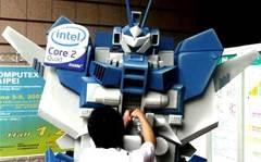 Getting inside the Intel channel