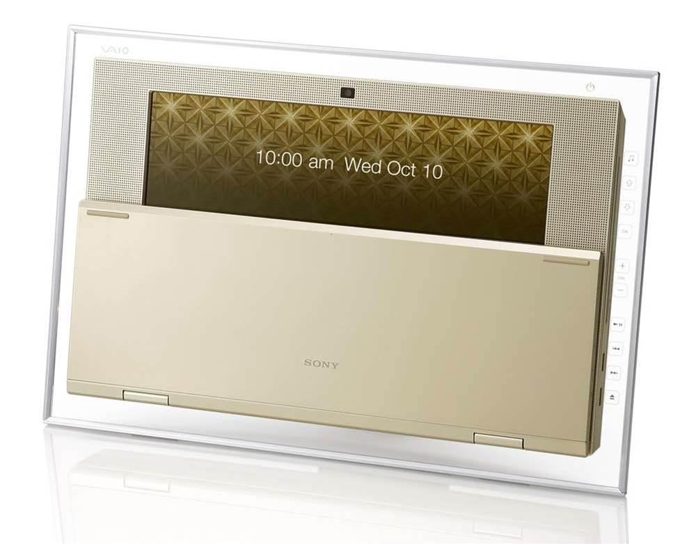 Sony VJC LJ25 gold: flat panel sex appeal