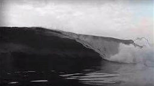 Keramas aka World's Funnest Wave