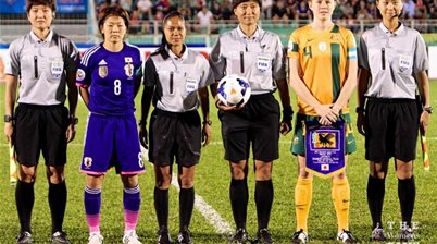 Matildas, AFC World Cup nations receive funding boost