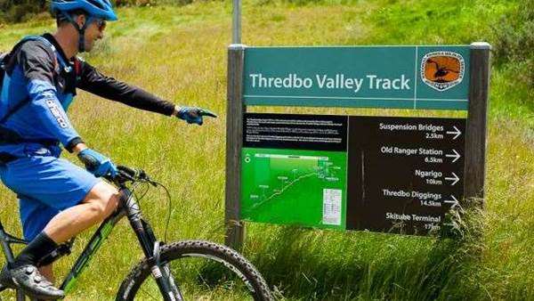 Places that Rock : Thredbo Valley Trail