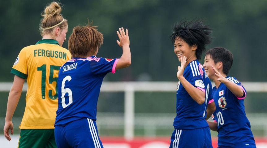 Match Report: Japan v Australia (U20)