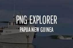 PNG Explorer