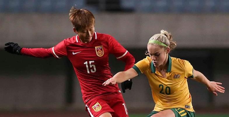 Young Matildas 2016 AFF Women's Championships schedule