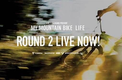 My MTB Life: Shimano Video Competition - Round Two