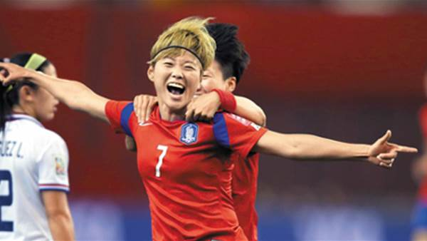 Korean Republic international  Jeon Ga-eul joins Melbourne Victory