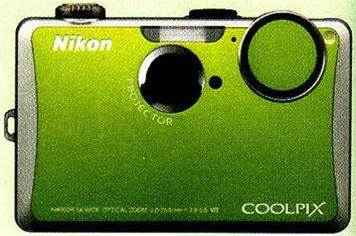 Nikon Coolpix S1100pj projector cam on the way