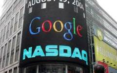 Google sells US$4.18bln in stock, a recent record