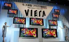 Analysis: Matsushita bets big on plasma, winning flat TV war