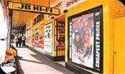IT equipment contributes to 30% increase for JB Hi-Fi