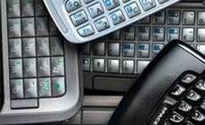High-speed Bluetooth integrates Wi-Fi