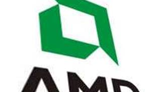 AMD co founder Ed Turney dies