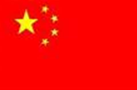 China expecting x86 server sales bonanza