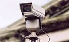 Sanyo takes Ingram into CCTV market