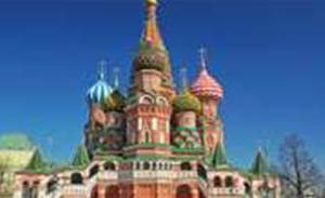US report links Russian hackers and military
