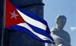 Cuba goes open source