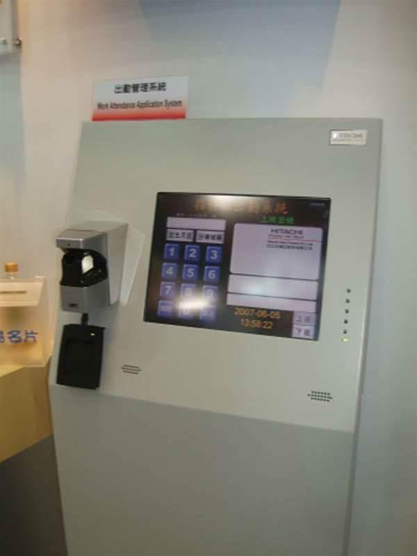 Hitachi seeks to grow vein-scanning operation