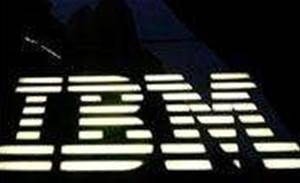 IBM launches data management portfolio