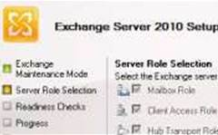 OzHosting hands hosted Exchange to the SMB channel