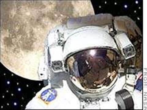 China denies faking Moon photo