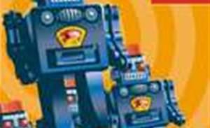 Samsung develops gun-toting robo-guard