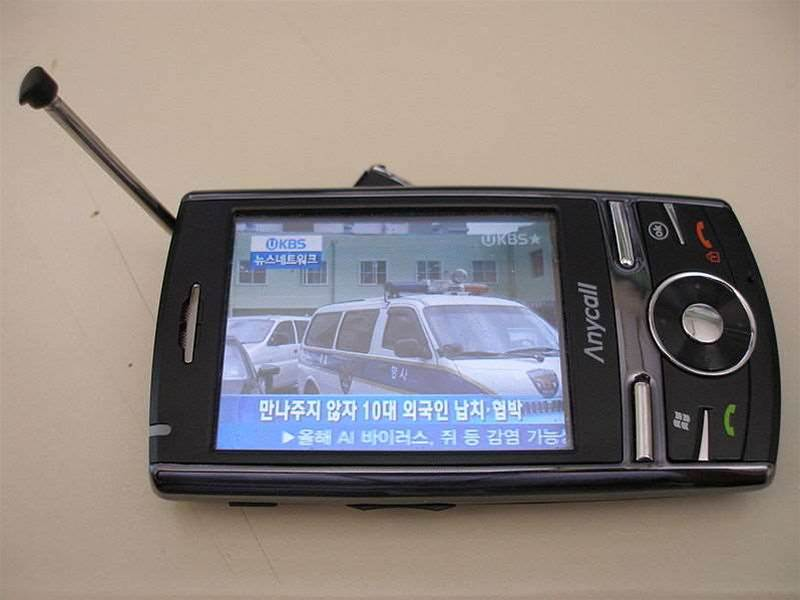 Not in Australia, the innovative technologies you won't find here: Mobile DTV