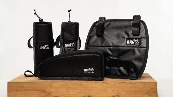 Win a custom Bike Bag Dude bikepacking kit!