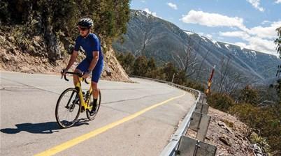 7 Peaks ride guide