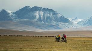 Riding the Silk Road