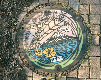 the curious story behind japan's manhole covers