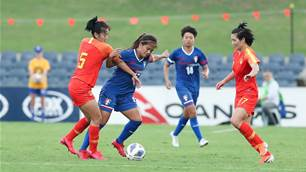 Ultimate Sideline Gallery: Chinese Taipei v China